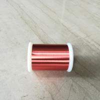 Best F / H Class 0.02mm Ultra Thin Enameled Copper Wire Copper Magnet Wire For Voice Coils wholesale