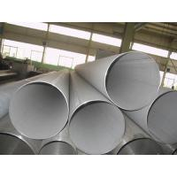 Industrial SS Welded Tubes