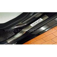 Best Mercedes Benz Smart 2015 Stainless Steel Inner Door Sill Plates wholesale