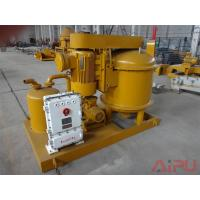 Best Aipu solids well drilling mud solids control vacuum degasser for sale wholesale