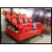 Best Hydraulic Chair with 8 Seats ,5D Motion Simulator wholesale