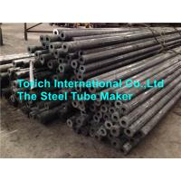 China Bearing GB / T 18254 Galvanized Steel Tube High Carbon Chromium Steel Round Tube on sale