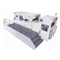 China Automatic Flat Bed Industrial Die Cutting Machine Max Paper Size 800 X 620 Mm on sale