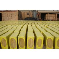 Best Low Thermal Conductivity Rockwool Insulation Board , Mineral Wool Slabs OEM wholesale