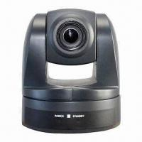 Best PTZ Video Conference Camera, Built-in Capture Card, with USB wholesale