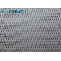 Best Water Treatment Liquid Filter Cloth PE / PA / PP Filter Cloth SGS / ISO 9001 2008 wholesale
