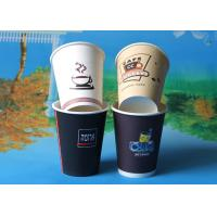 Quality Compostable Insulated Disposable Fruit Juice Hot Drink Paper Cups 230g - 320g wholesale