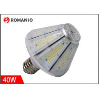 Quality 50 Watt E39 LED Bulb 7500 Lumens 5000K Replacement for Fixtures HID/HPS/Metal Halide or CFL wholesale