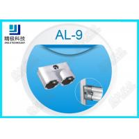 Quality Parallel Double Aluminum Alloy Pipe Fitting Rectangle Oxide Sandblasting Jionts AL-9 wholesale
