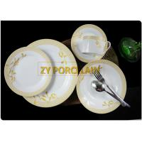China New Bone China 20 Piece Round Dinnerware Sets , Designed Rim Ceramic tableware  on sale