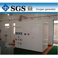 Quality Professional Industrial Oxygen Generator ISO / BV / SGS / CCS / TS Approved wholesale