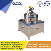 Best Magnetic Iron Separator , water magnetizer Magnetic Ore Separator , pipe magnetic liquid filter wholesale