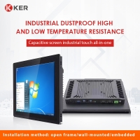 Best 21.5 Inch Industrial Touch Screen All In One Embedded PC wholesale