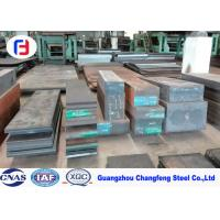 Best AISI Standard Hot Work Tool Steel H13 / SKD61 Quenching And Tempering Machinery wholesale