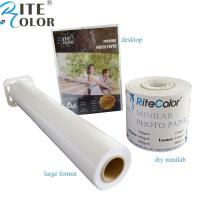 Best Inkjet RC Glossy Photo Paper Luster Paper Roll For Canon / Epson Digital Printing wholesale