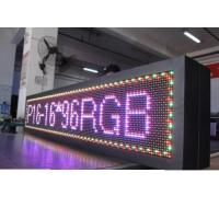 Buy cheap P16 DIP Full Color Outdoor LED Displays IP65 3906 Pixel Dots / M² High Brightness from wholesalers