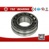 Buy cheap C3 Clearance Chrome Steel Cage Spherical Roller Bearing 22207E1 from wholesalers