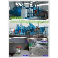 Quality Waste Oily Sand Sludge Treatment & Recycling System wholesale