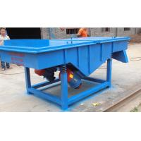 Best Hongyuan stainless steel vibrating screen with high precision wholesale