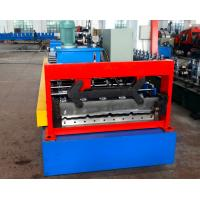 Best Automatical Steel Roof Panel Roll Forming Machine Cr 12 Cutting Blade PLC Control wholesale