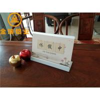 Cheap Aluminum desk calendar, customized Aluminum display stand for sale