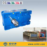 Quality Helical 2 Stage Bevel Gear Reducer For Screen Feeder 1 Ton Treatment Mining Quarry wholesale