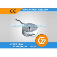 Best CFBHM Membrane-type Load Cell wholesale