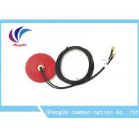 Double Band Auto GPS Antenna GSM High Gain 28dBi 3-5V 3 Metre SMA Male Connector