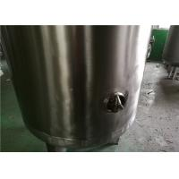 Cheap Horizontal Pressure Vessel Design Gas Storage Tanks , Stainless Steel Pressure for sale