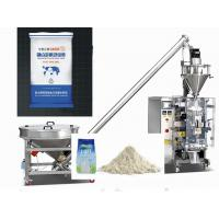 China 50Hz Candy Production Line Vertical Automatic Milk Powder Packing Machine on sale