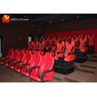 China Large Electric 5D Movie Theater 4D Cinema System 6Dof Motion Simulator on sale