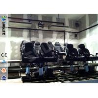 Cheap 5D Durable Movie Cinema Motion Chair 2 Seats / set With Vibration / Jet And Shift for sale