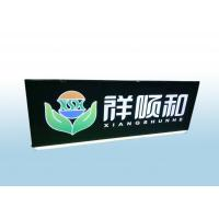 Best Business Brand Hanging Led Directional Signs With Cutout Illuminated Letter wholesale