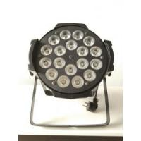 Best Wedding Party LED Stage Lighting 18X15w Rgbwa 5 In 1 Indoor Led Par Lamp 50/60HZ wholesale