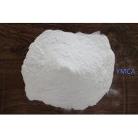 Quality YMCA Vinyl Copolymer Resin Used In Aluminium Foil Varnish And Adhesive Equivalent To VMCA wholesale