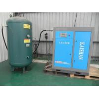 Quality Energy Saving Air Cooled Screw Type Air Compressor With Tank LG Series wholesale