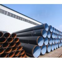 China 3LPE coated steel pipe Supplier on sale