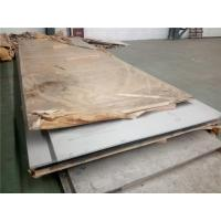 Best ASTM 904L Stainless Steel Plates 304 Grade 4.0mm - 80.0mm SS Plate wholesale