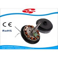 Best Black 24 Volt High Speed Brushless Motor Outer Rotor Type With 0-360rpm wholesale