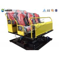 Best Removable 7D Movie Theater Cinema System 7D Roller Coaster Simulator High Definition wholesale