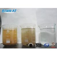 Best Instead Bentonite Blufloc Water Decoloring Agent BWD-01 Oily Wastewater Treatment wholesale