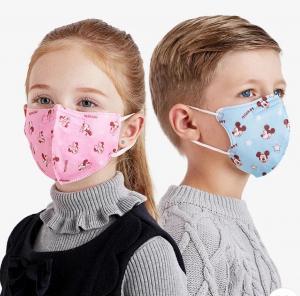 Best Children'S 3 Ply Disposable Face Mask 50pcs Collapsible CE Certificate wholesale