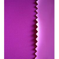 Best Colorful Woven Polypropylene Geotextile Fabric For Solvent Ink UV Printing wholesale