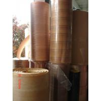 Best Natural Fleece Backed Veneer  wholesale