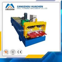 China Colored Steel Aluminium Roof Tile Roll Forming Machine , Roof Panel Roll Forming Machine on sale