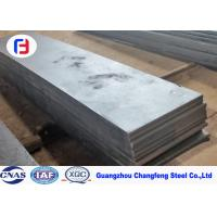 Best SKD61 Hot Rolled Steel Bar Quenching / Tempering Heat Treatment Thickness 16 - 260mm wholesale