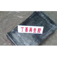 Best Butyl Reclaimed Rubber wholesale