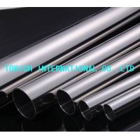 Best 20mm Bright Annealed Stainless Steel Tube ASTM A269 TP304 / 304L  TP316 / 316L wholesale