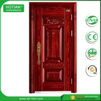 Best 2016 best sale steel safety door popular for south america market latest main gate designs wholesale