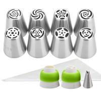 Best Russian Stainless Steel Pastry Icing Nozzles Decorating Cakes Cake Tips sets wholesale